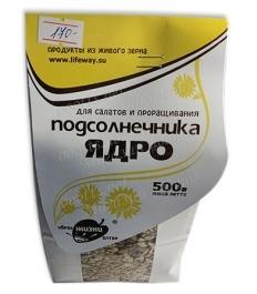 Ядро подсолнечника 500 гр